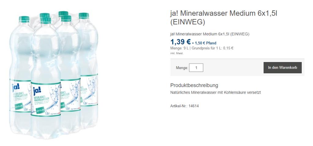 패트병 보증금이 생수값 보다 비싼 예를 보여주고 있다