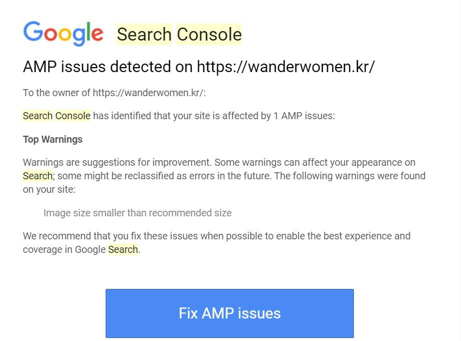 구글서치콘솔에서 보내온 AMP 이미지 사이즈 이슈 이메일.